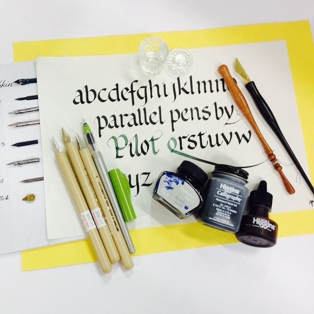 05 Calligraphy